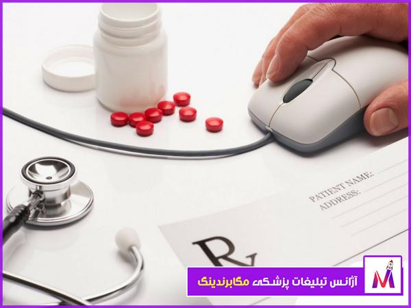 دسترسی آسان به پزشک
