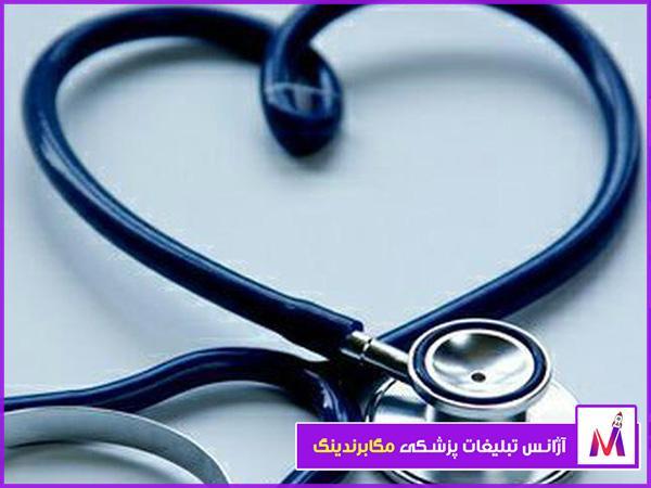پروفایل پزشکی
