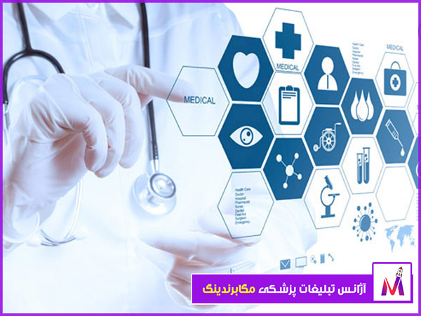 اهمیت سئو سایت برای پزشکان