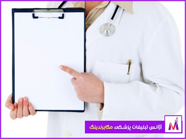 برندسازی شخصی برای پزشکان