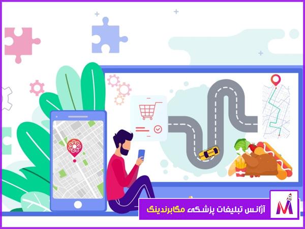 تاثیر گوگل مپ بر رشد کسب و کار 1