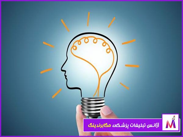 تبلیغات خلاقانه و موثر در جذب بیماران