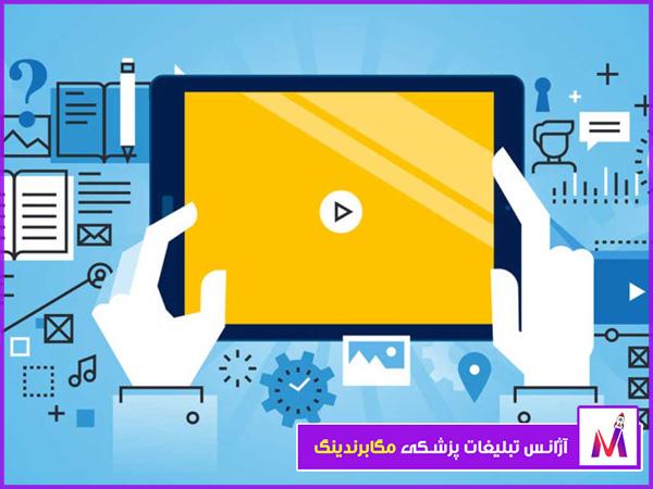 تبلیغات ویدئویی در اینستاگرام