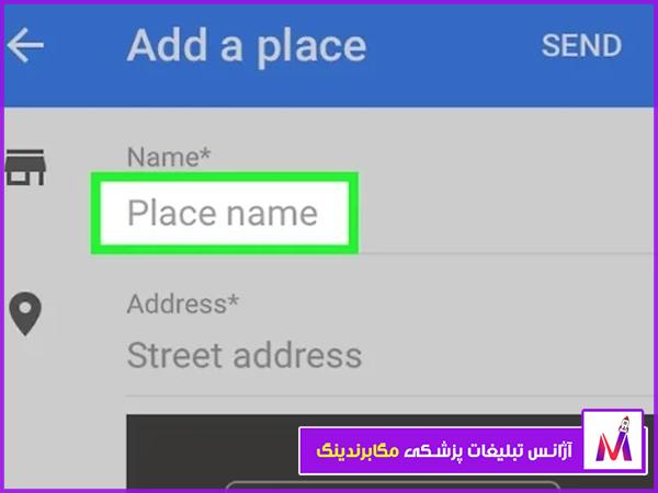 در گوگل مپ چه چیزهایی ثبت می شود