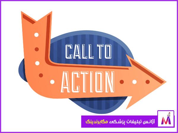 دکمه Call to Action