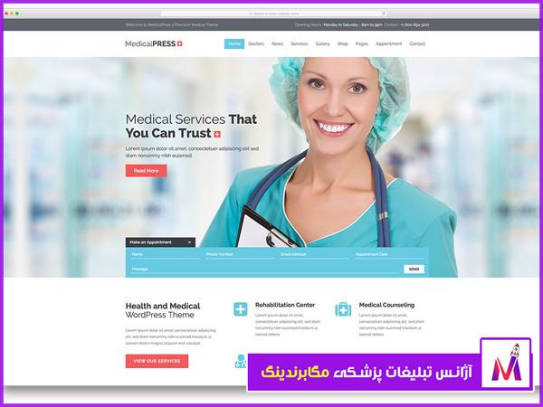 عناصر صفحه اصلی سایت1