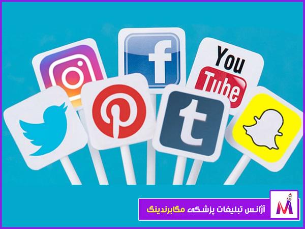 تبلیغات در شبکه های اجتماعی