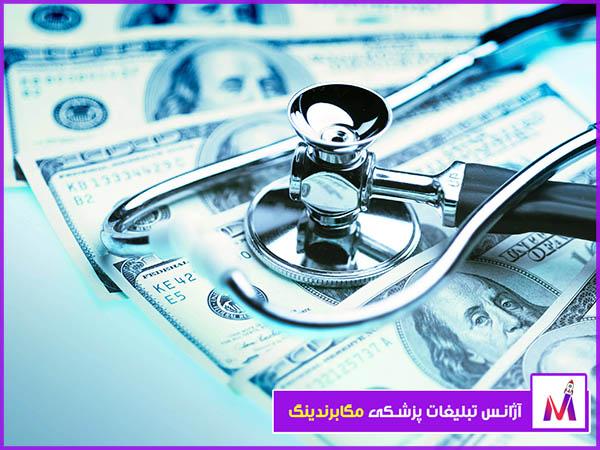 مهمترین نکات بودجه بندی در تبلیغات پزشکی